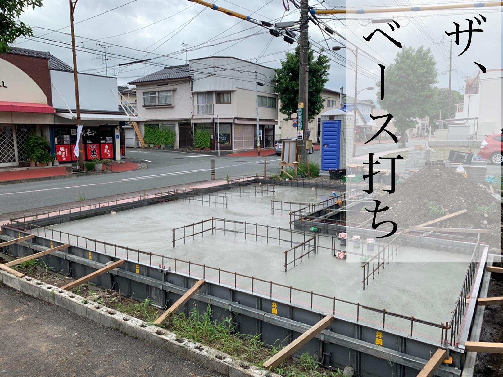 熊本市東区美容室新築工事 ベース打