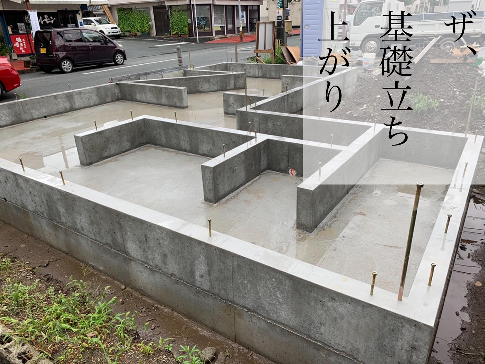 熊本市東区美容室新築工事 基礎立上り