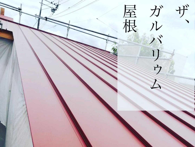 熊本市東区美容室新築工事 屋根葺き